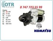 Стартер Komatsu 6d125e 600-813-3952