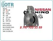 Стартер на грузовик Nissan,  Hino 23300-97104