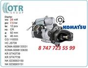 Стартер Komatsu pc400 600-813-4532