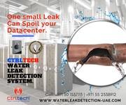 Water leak detection System for Server room and Datacenter. Leak detec