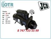 Стартер Jcb js220,  Diselmax 11.131.849