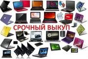 Скупка ноутбуков в Алматы