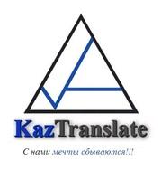 Агентство языковых переводов