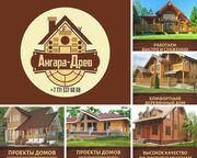 Изготовление  и строительство деревянных домов «под ключ»