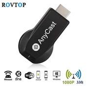 Продам беспроводной HDMI - Wi-Fi адаптер для передачи картинки на боль