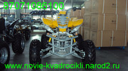 Квадроцикл 200кубиков