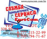Компьютерная помощь для вас в Алматы,  Алматы пк в Алматы,  отремонтируем компьютер в Алматы,
